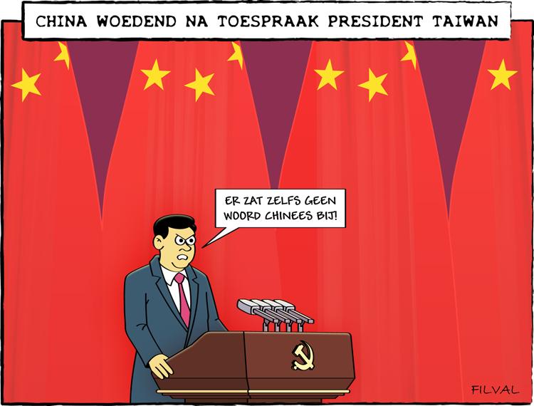 Cartoon toespraak president Taiwan